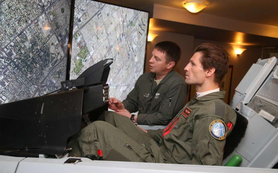 Покана от Lockheed Martin Aeronautics F-16